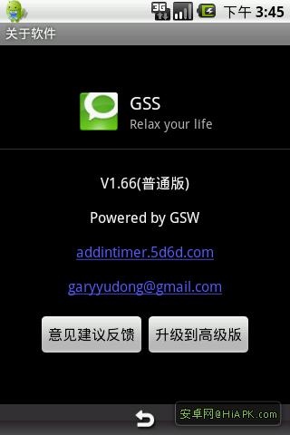 GSSProvider