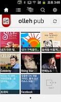 Screenshot of 올레펍(olleh pub)