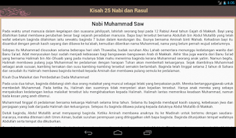 Screenshot of Kisah 25 Nabi & Rasul
