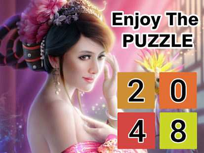 2048 Puzzle Game - Best Ever - screenshot