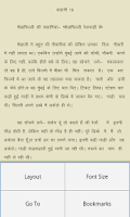 Screenshot of Sheikh Chilli Stories in Hindi