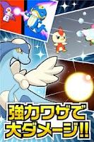 Screenshot of モンプラ【モンスター育成RPGゲーム】GREE(グリー)