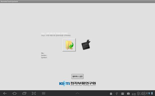 KETI_Updater