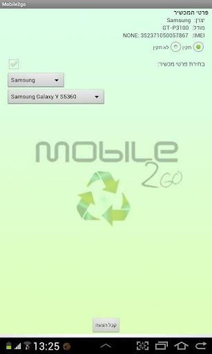 Mobile2go