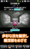 Screenshot of もちかえりダンジョン石の都 RPG