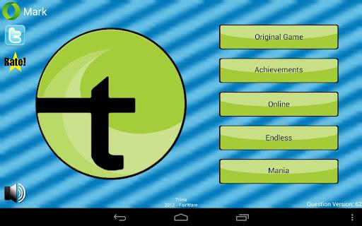 Trivia - screenshot