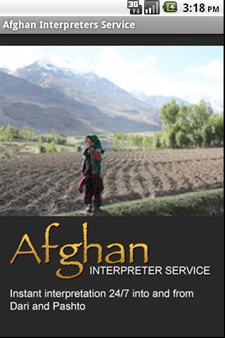 Afghan Interpreters Service