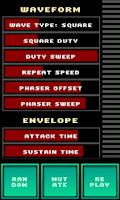 Screenshot of SFXR