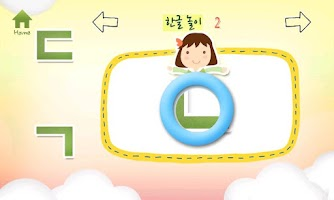 Screenshot of Baby Playschool (Drag Shape )