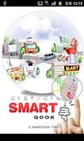 Screenshot of 스마트쿡(SMART쿡)-맛집,모텔,뷰티,생활정보닷컴