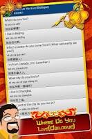 Screenshot of Easy Talk Chinese