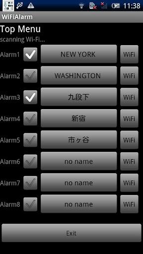 無線LAN Wi-Fi 電車アラーム