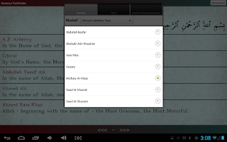Screenshot of Oneness Pathfinder [Quran]