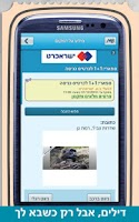 Screenshot of M8 Israel GPS Deals & Traffic