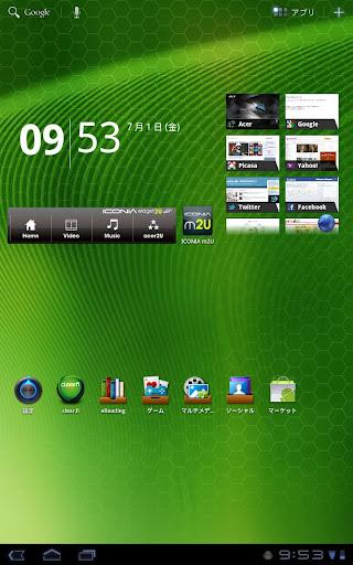 無料媒体与影片AppのICONIA widget2U|記事Game