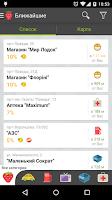 Screenshot of Бонус Плюс