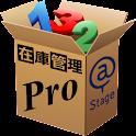 在庫管理Pro icon