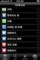 Screenshot of Lingopal English