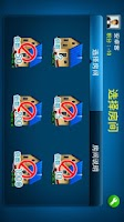 Screenshot of 安卓斗地主