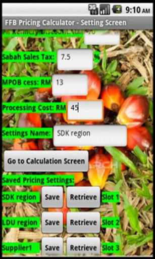 【免費商業App】Oil Palm Pricing Calculator-APP點子