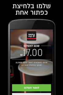 Free Aroma TLV APK for Android