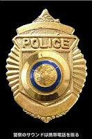 Screenshot of Police Badge