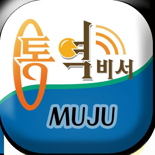 茂朱旅游 ezTalky 通訊 App LOGO-APP試玩