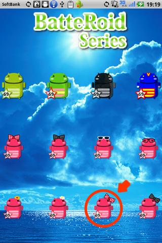 無料个人化Appのバッテロイドレディ - デカリボン(ナナメレッド)|記事Game