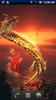 Screenshot of Dragon Mahavairocana