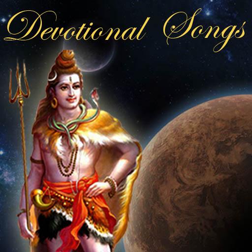 Devotional Bhajans LOGO-APP點子