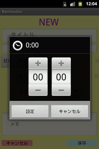 RSテストアプリ