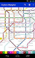 Screenshot of Explore Shanghai metro map