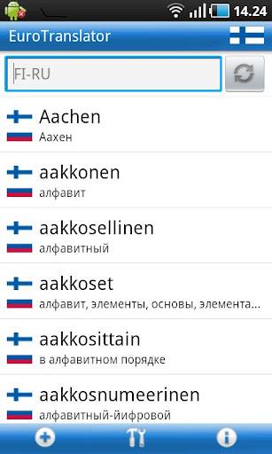 Suomi-Venäjä Sanakirja