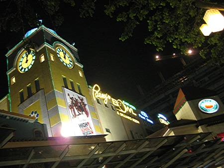 Eastwood City Walk's clock tower