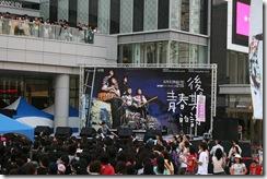 五月天漢神巨蛋簽唱會2