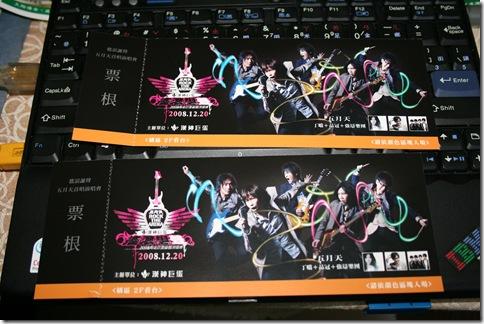 搖滾誕聲五月天首唱演唱會門票兩張