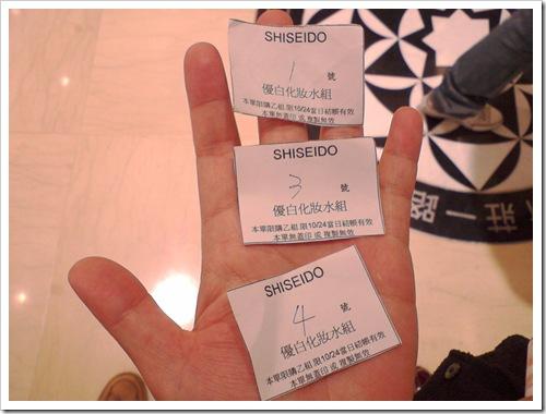 Photo_0015