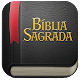 Download Bíblia Sagrada For PC Windows and Mac 2.0.2