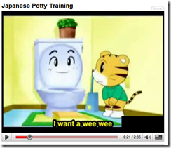 Japanese-Potty-training