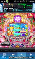 Screenshot of [モバ7]パチンコCR海物語IN沖縄2