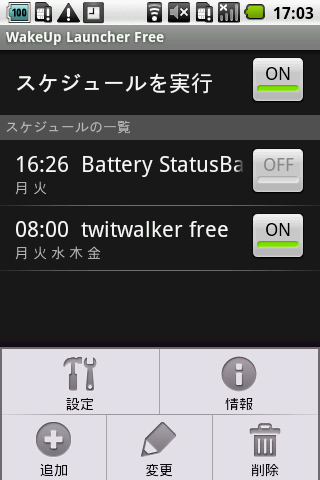 Wakeup Launcher Free