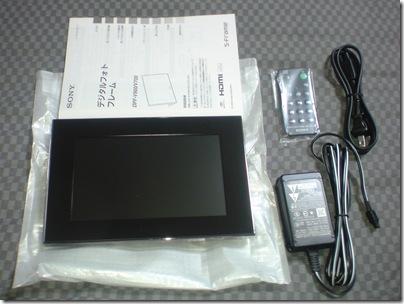 S-Frame003