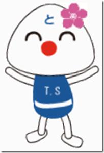 Totsuka01