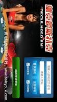 Screenshot of 博乐德州扑克简体中文版(480×800 480×854)