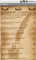 Screenshot of Thirukural on Android