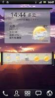 Screenshot of 墨迹天气插件皮肤My style!