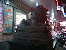 Longhua Shizi