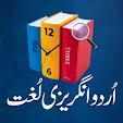 Urdu Englis.. file APK for Gaming PC/PS3/PS4 Smart TV