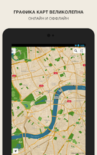 GPS Navigation & Maps – Scout Screenshot