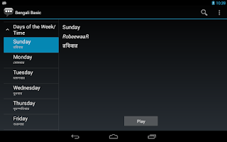 Screenshot of Bengali Basic Phrases